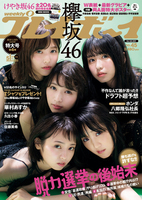 Sm wpb1106 cover1