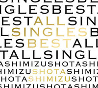 Sm 20150220 all singles best s