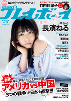 Sm wpb0423 cover