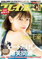 Sm wpb0514 cover
